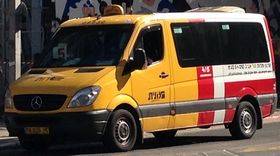 Mini Bus Tel Aviv