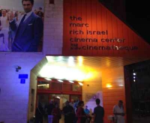 Cinema_cinematheque_Tel_Aviv1