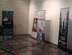 Cinema_cinematheque_Tel_Aviv2