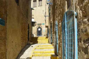 Jaffa Old City,