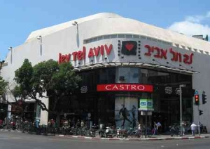 Lev Cinema Tel Aviv