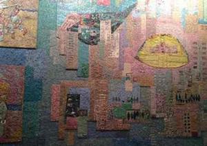 Shalom Tower -Gutman Mosaic 2