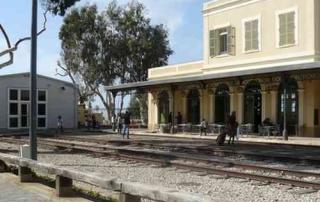 achanah (Railway shopping )railway