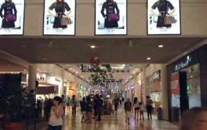 Ramat Aviv Mall-Walkway