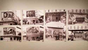 Eretz Irael Museum-Cinema pics