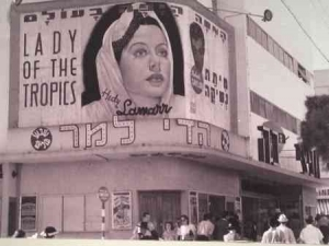 Eretz Irael Museum-Old Cinema pic