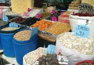 Levinsky market -Tel Aviv-nut sacks