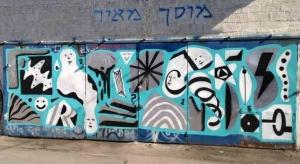 Tel Aviv-Grafitt & Streetart Turq strip