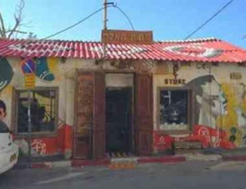 Tel Aviv Art-Under1000