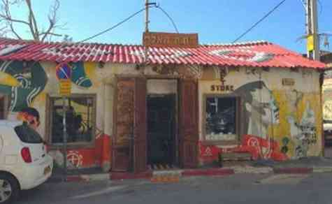 TelAviv-Under1000-Store-Roof-shop image