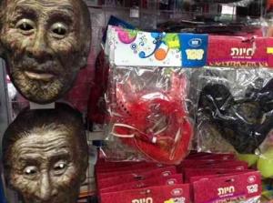 Purim 2016 in Tel Aviv- Masks