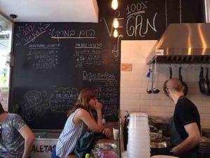 Vegan Restaurat in Tel Aviv _ Market -Counter