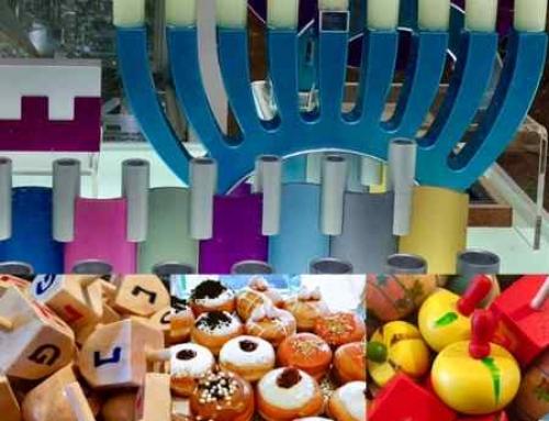 Hanukkah 2016 in Tel Aviv