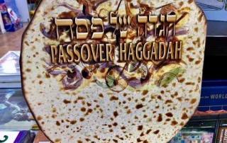 Pesach 2017 in Tel Aviv-Haggadah