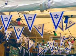 Israel Independence Day 2017-barflags