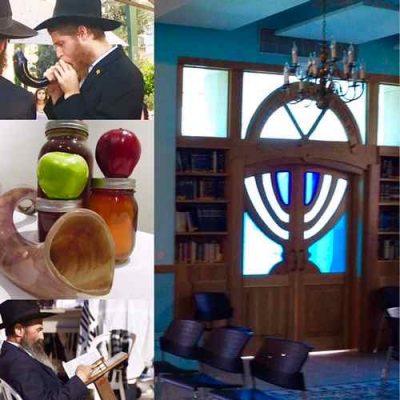 Rosh HaShanah 5778