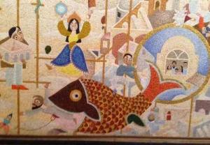 Shalom Tower -Sharir Mosaic 1