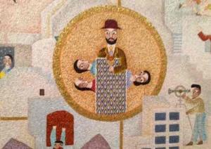 Shalom Tower -Sharir Mosaic 3