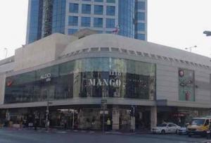 Dizengoff Center -outer -Tel Aviv