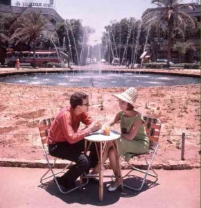 Dizengoff Square-Old Photo