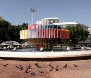 Dizengoff Square fountain-day