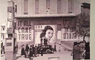 Eretz Irael Museum-Old Cinema1 pic
