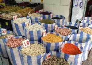 Levinsky market -Tel Aviv- Spices Striped sacks