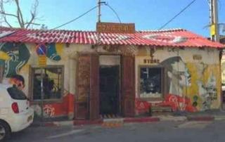 TelAviv-Under1000-Store-Roof-shop image