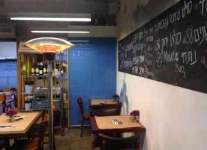M25 Restaurant-Tel Aviv interior