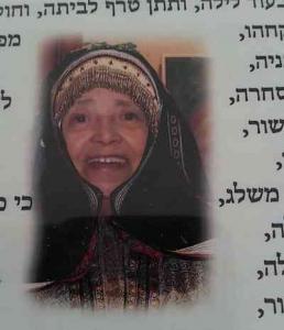 Tel Aviv Cinema-Child Mother-Elderly Shoshanna