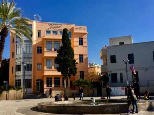 Bialik Street in Tel Aviv-Felicja Blumental Music Center