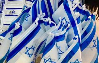 Israel Independence Day 2017-flags