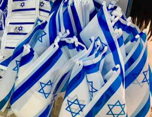 Israel Independence Day 2019